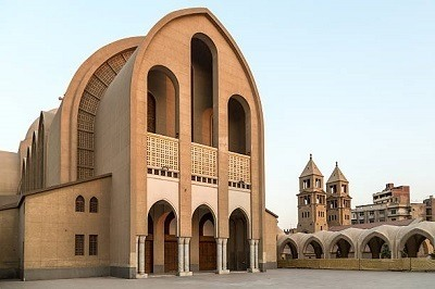 Cairo Copto