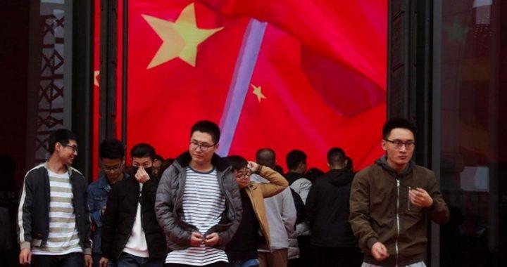 China valorará a sus ciudadanos con un sistema de puntos en 2021